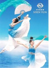 shen yun 001.jpg